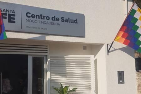 """Remodelación del Centro de Salud """"Mogoit Nqadenqa"""" de Tostado"""